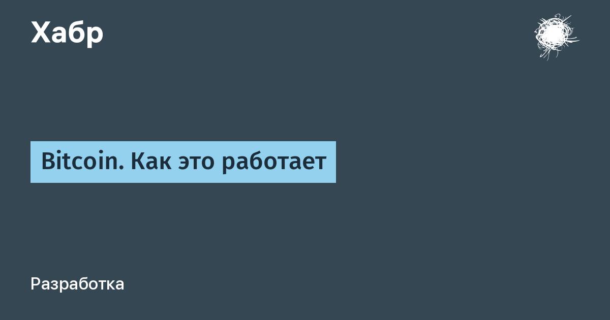 0 02 btc a php)