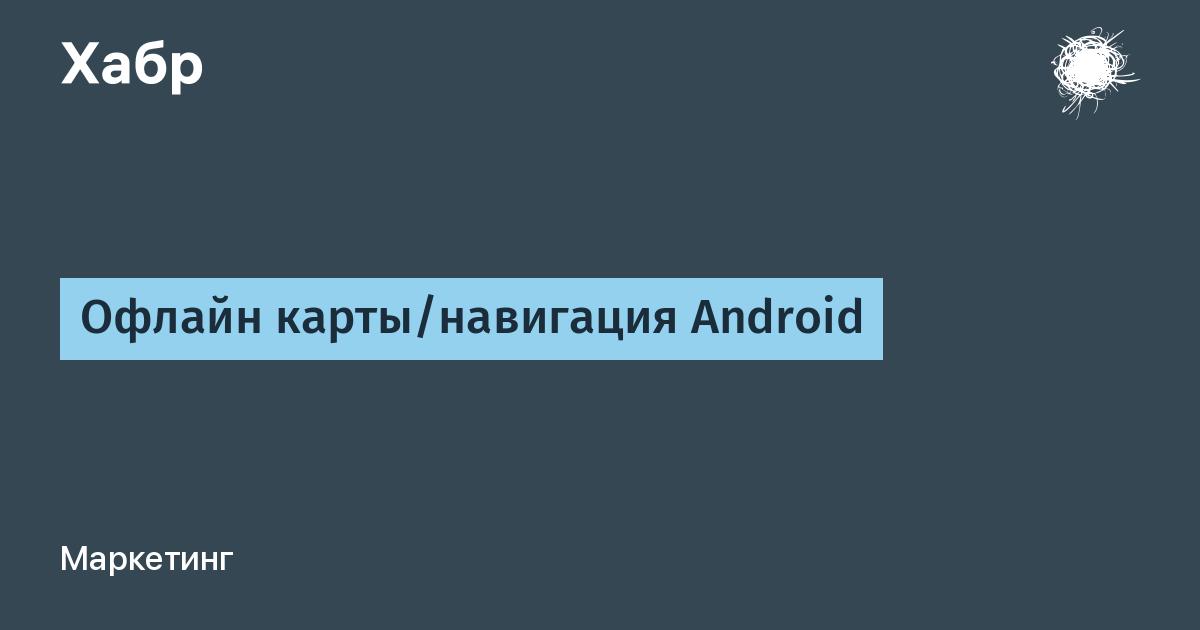гугл карты онлайн со спутника бесплатно где взять кредит во владимире