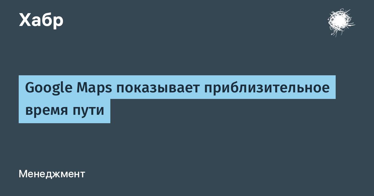гугл карты москва проложить маршрут кредит на бизнес с нуля