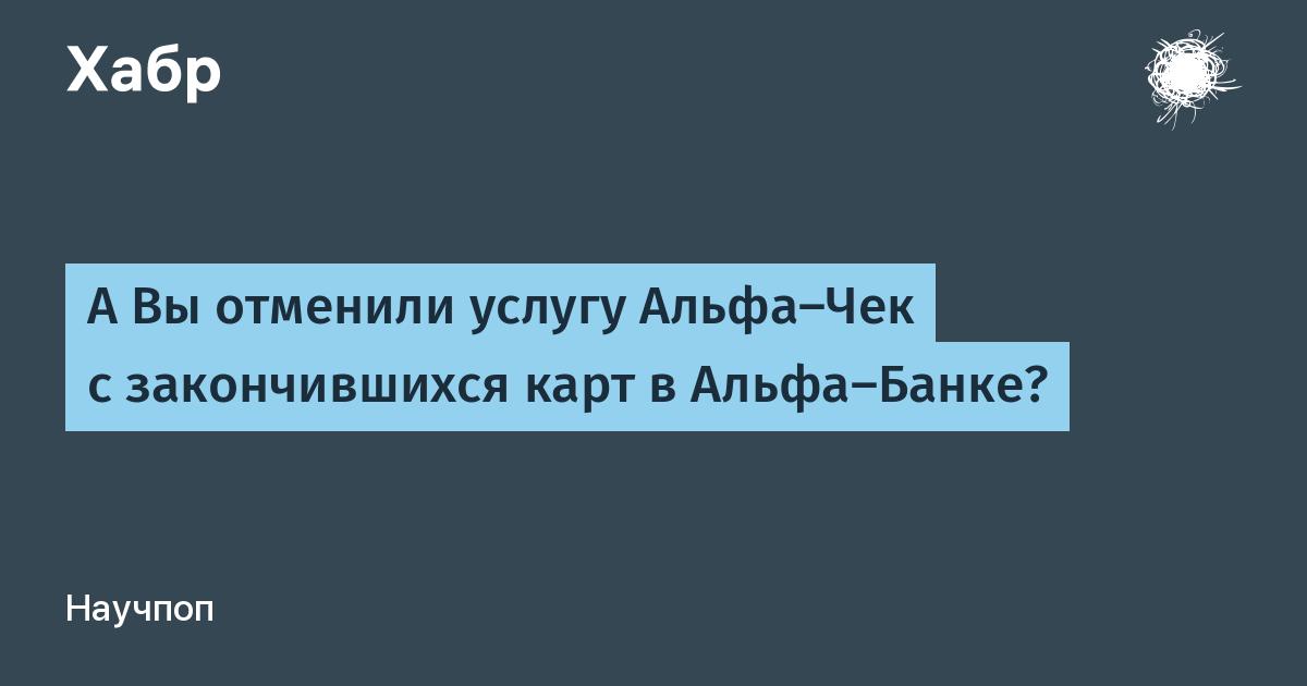Втб банк кредит малый бизнес