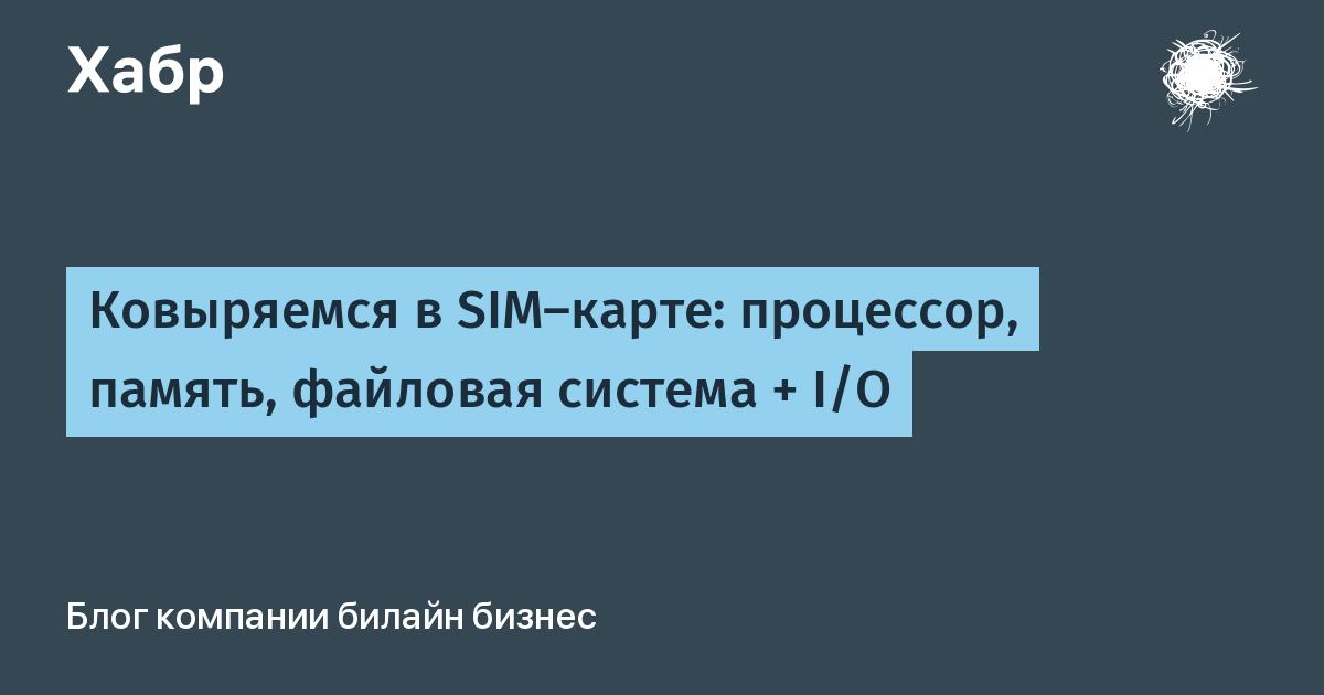 Совершить экспорт контактов СИМ карты на аккаунт GOOGLE 5.
