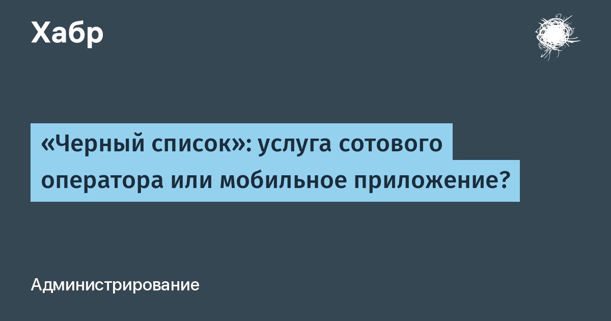 Займы на карту мгновенно круглосуточно income-bank.ru