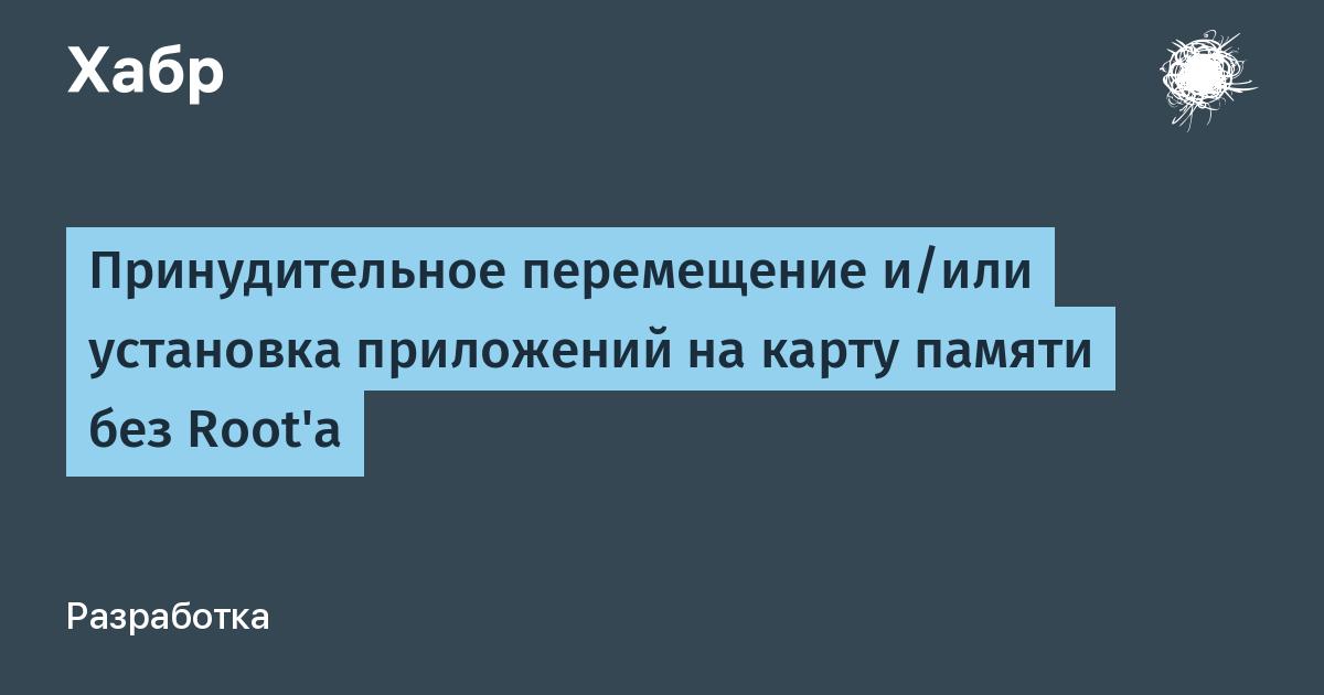 аэрофлот официальный сайт телефон горячей линии москва