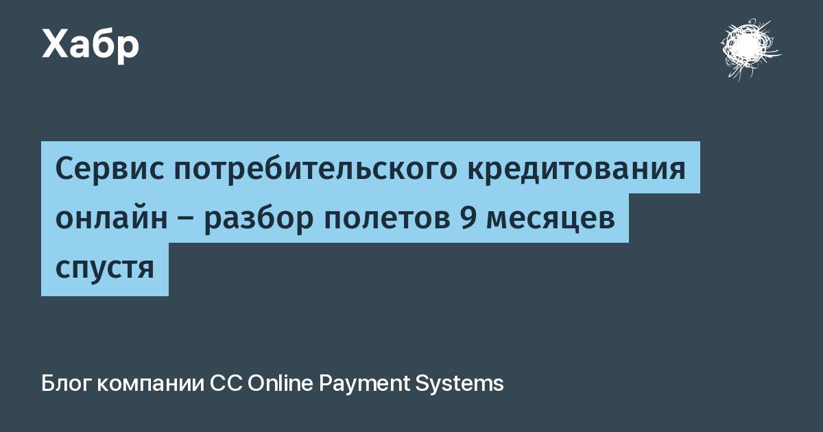 займ онлайн срочно на карту сбербанка