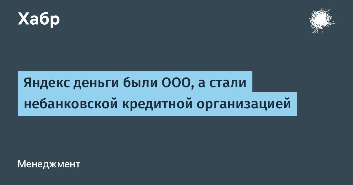 кредитная организация деньги займ под залог авто без птс investor-1.ru
