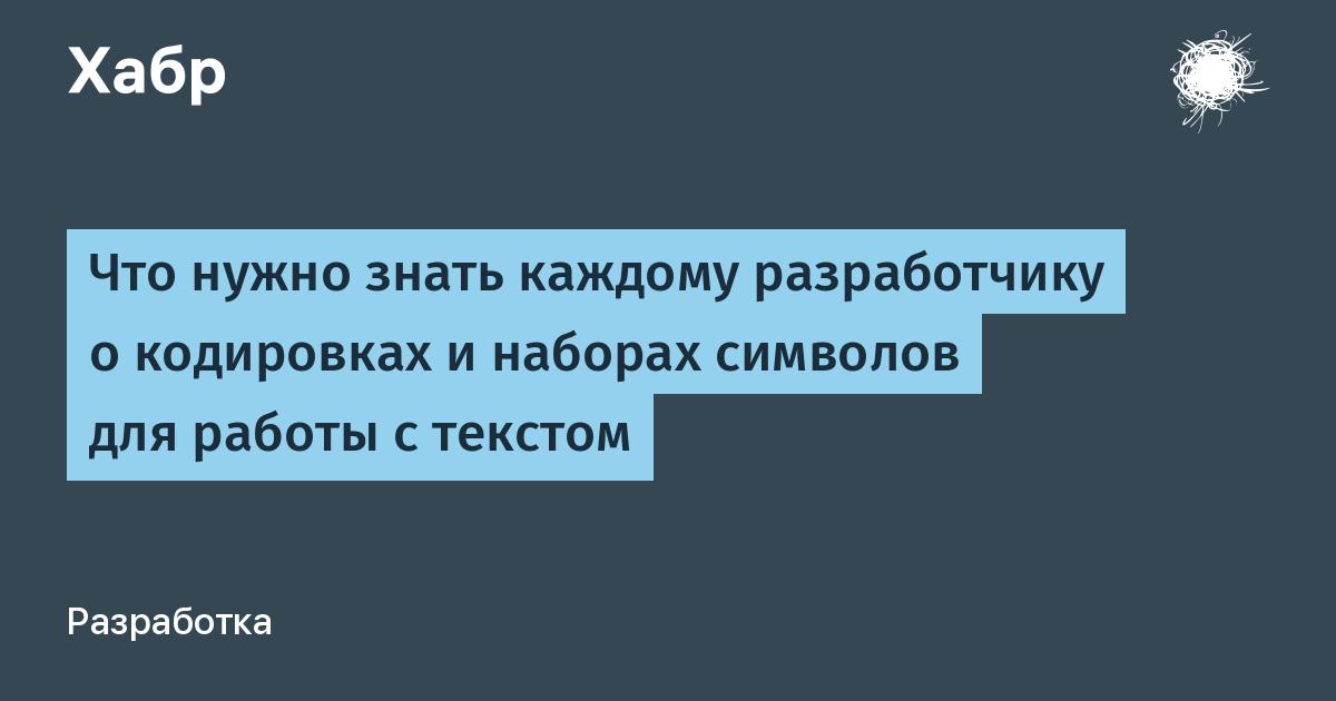 сообщение занимает 2 страницы по 68 взять кредит наличными 2000000 рублей без подтверждения дохода