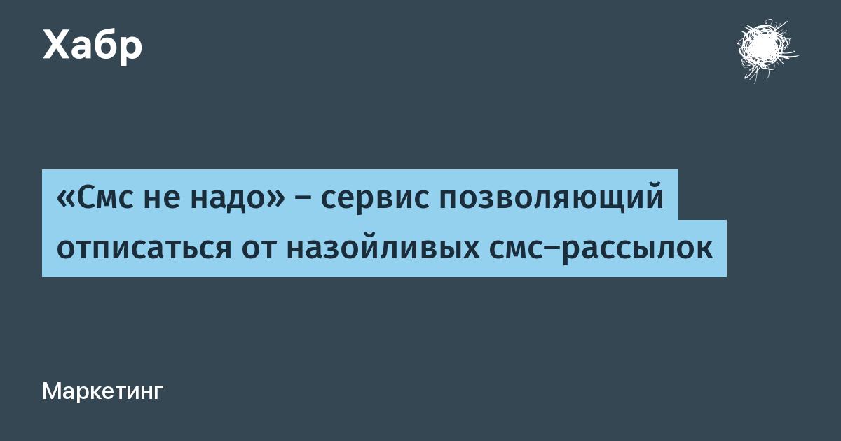 servicefa пришла смс о кредите как взять микрозайм через интернет