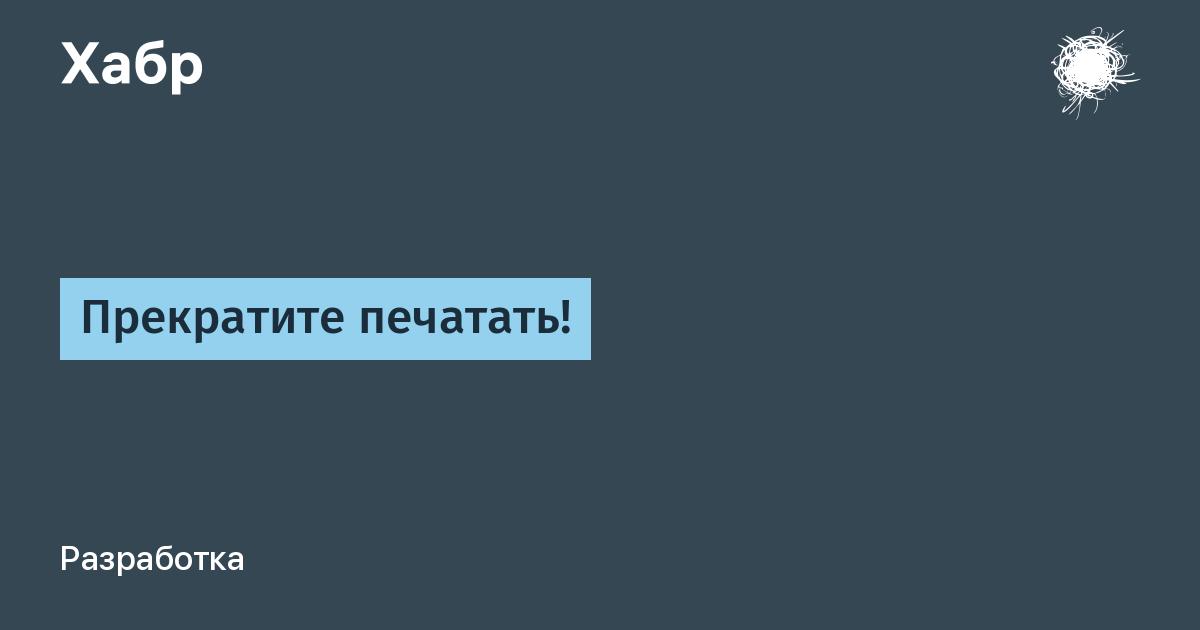 Схема метро москвы распечатать на принтере а4