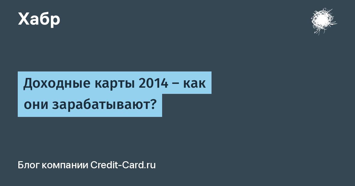 Айманибанк взять кредит микрокредиты москва отзывы