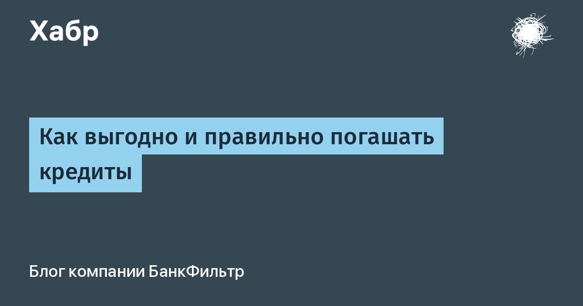 Как взять кредит и выгодно использовать взять в кредит 20 тысяч рублей