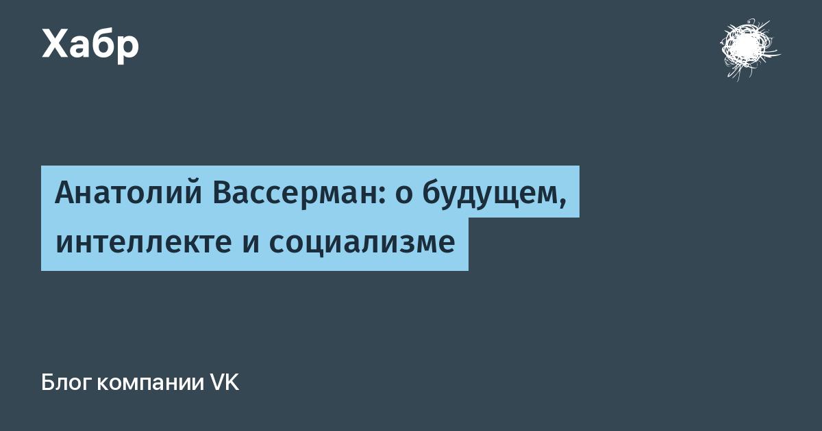 Яндекс почта банк онлайн бизнес