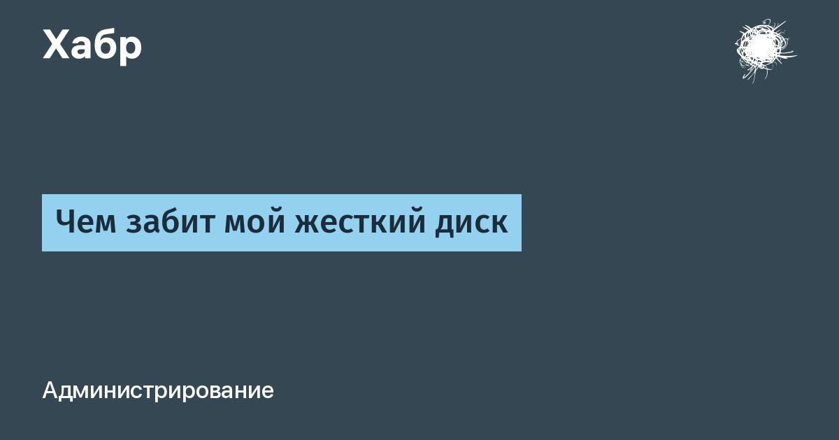 Адрес пао сбербанк россии г москва