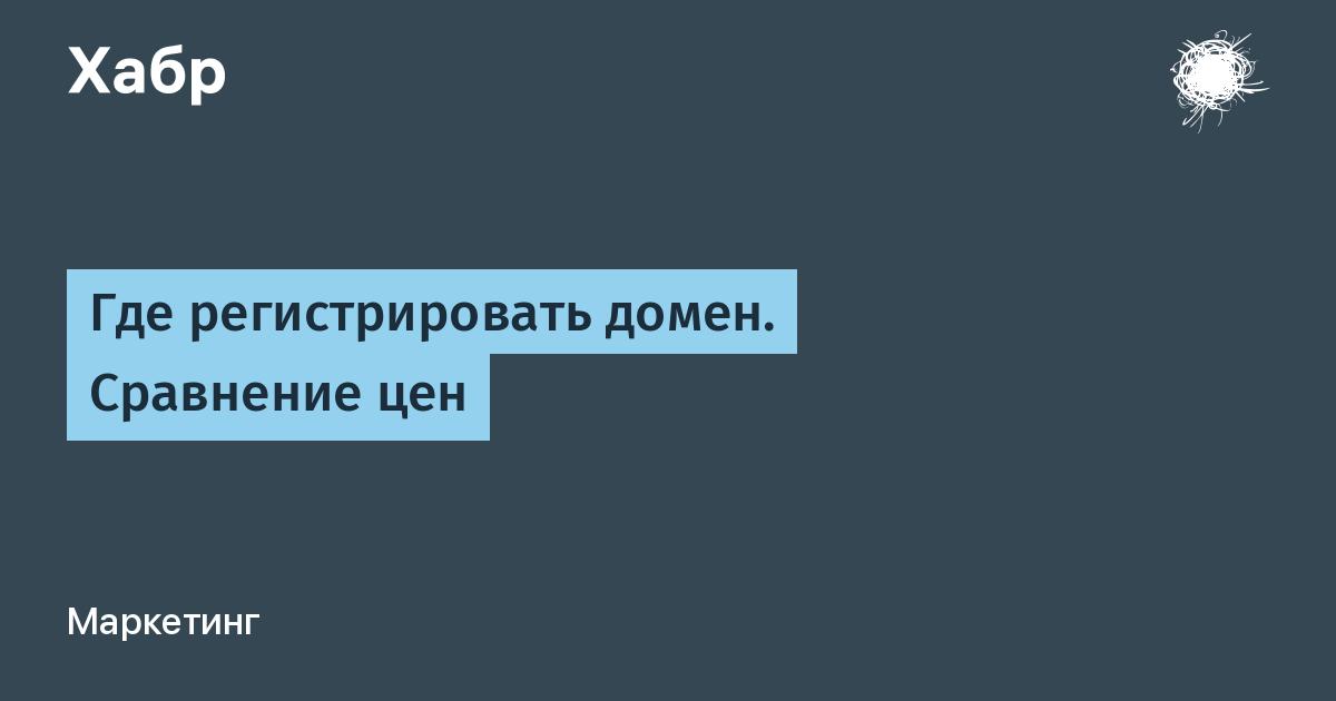 vps хостинг майнкрафт