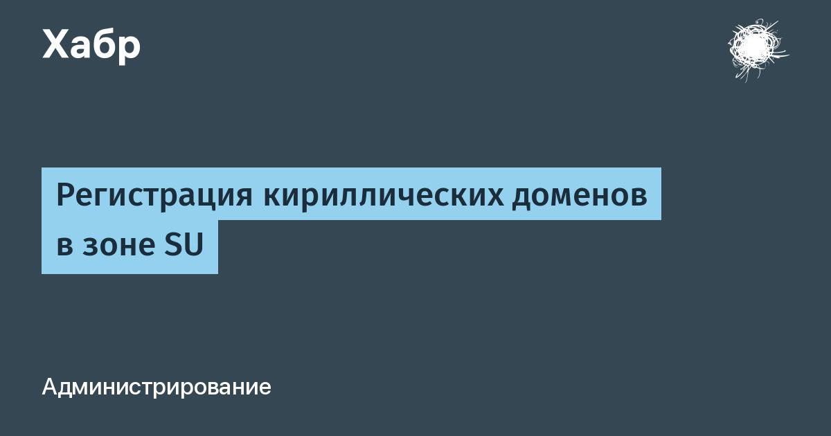 windows vps хостинг россия