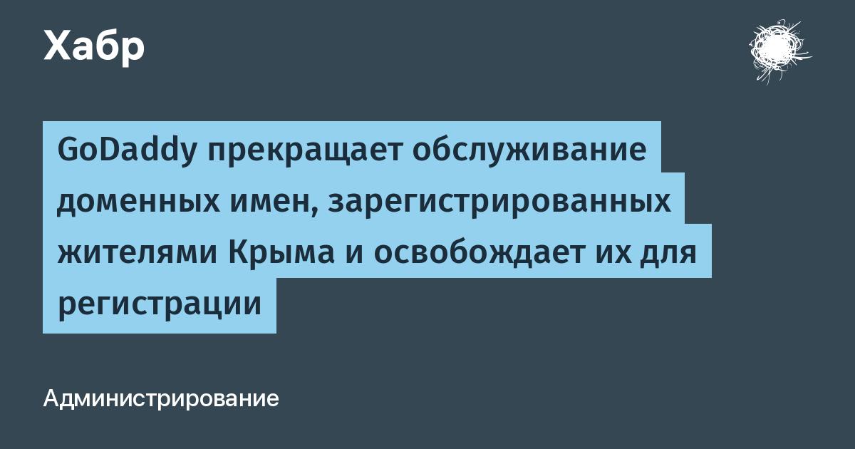 бесплатные домены и регистрация ru