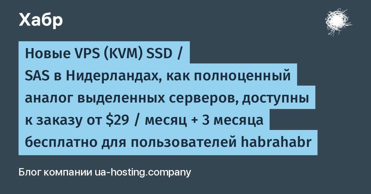 регистрация домена и хостинг в зоне ru