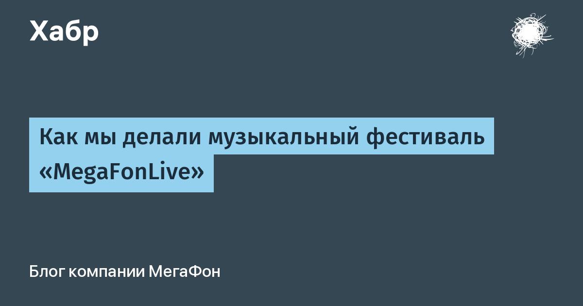 мтс банк новосибирск кредит наличными