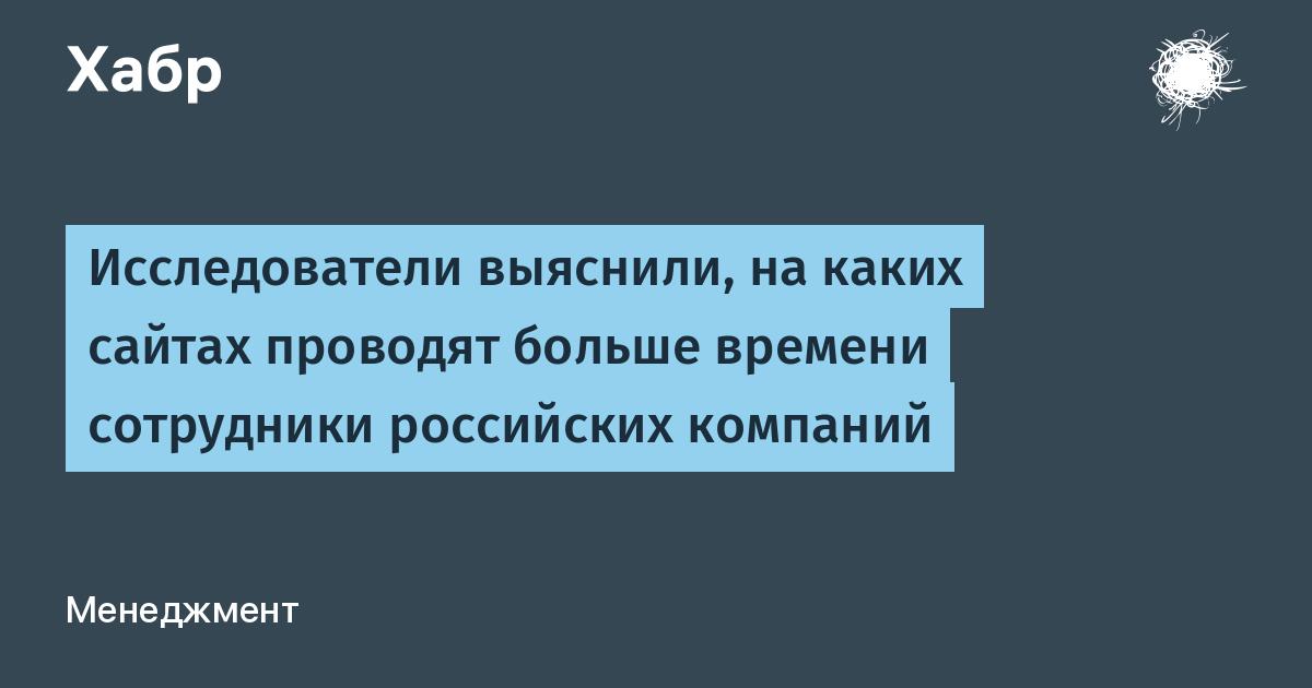 Удаленная работа российских компаний удаленная работа в ставропольском крае