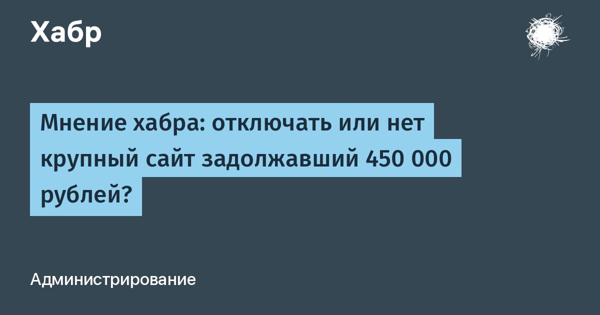 взять в долг 450 заявка на кредит райффайзен банка