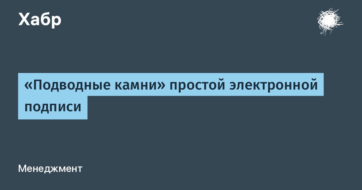 Прием на работу украинцев в 2020 году