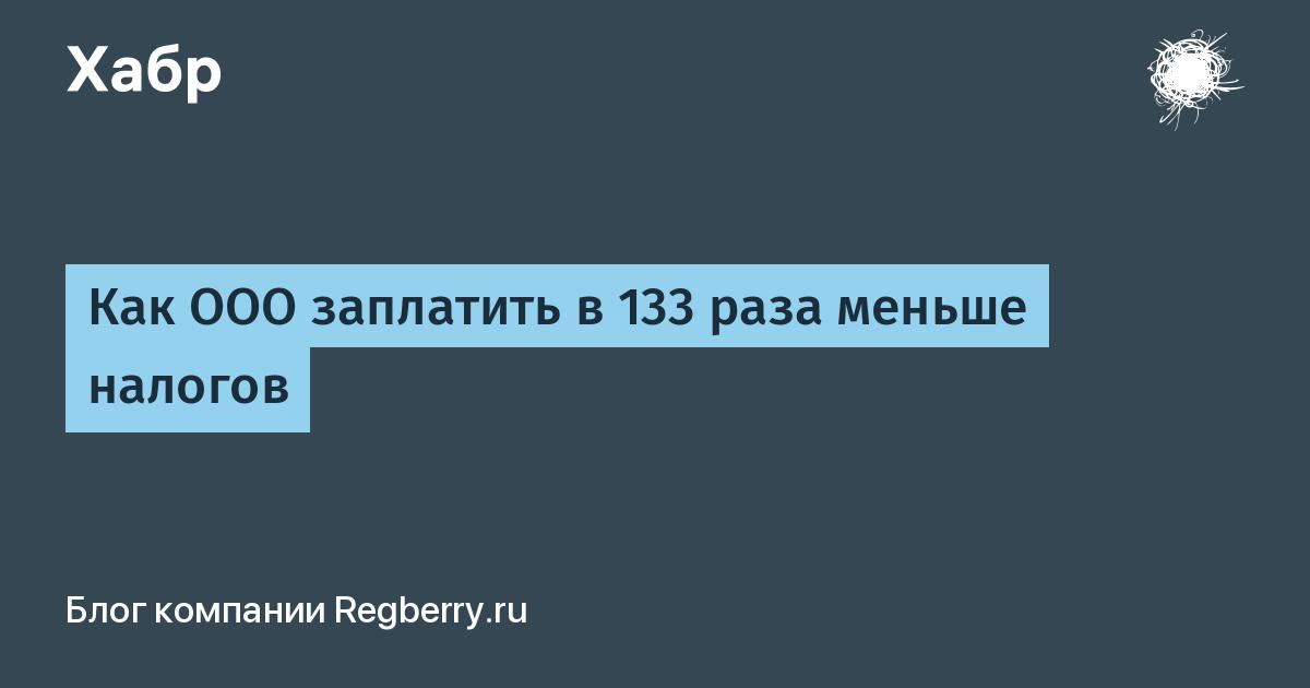 Минимальная сумма взноса для нового члена ООО