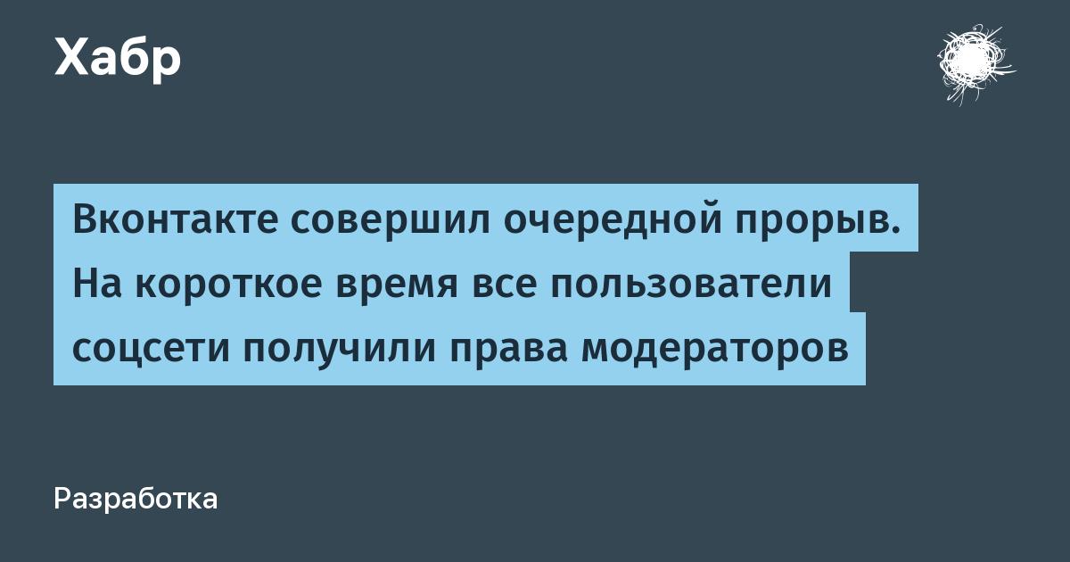оплата кредита россельхозбанка через интернет