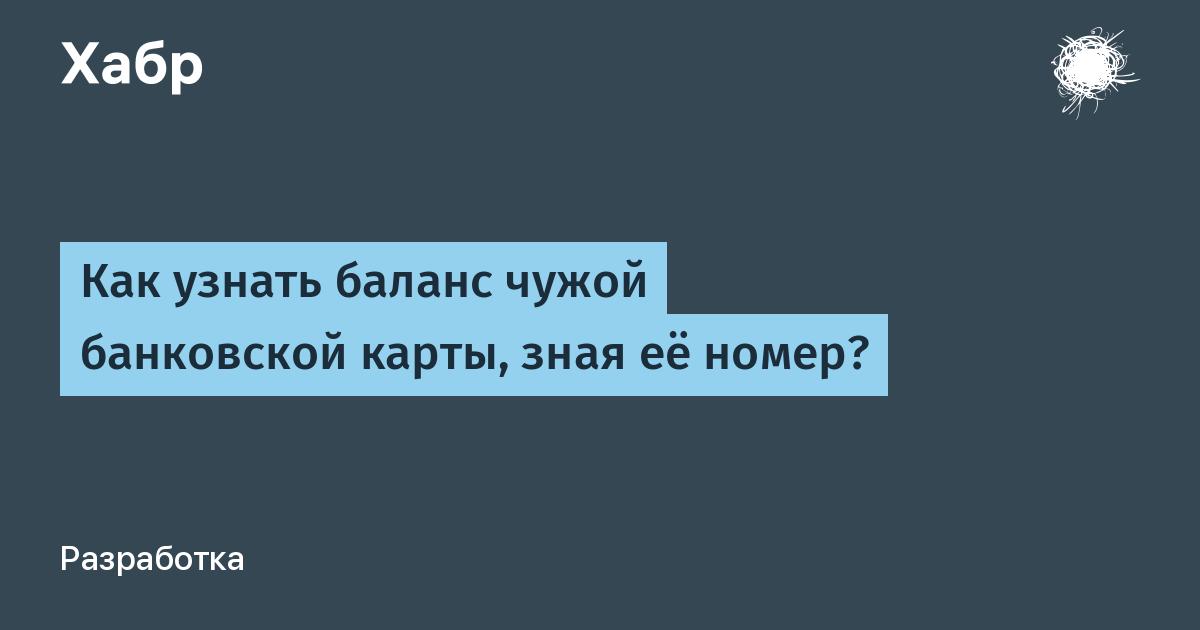 Навіщо ця картка. розраховуйся в магазинах на території України оплачуй покупки на інтернет-сайтах, зареєстрованих в.