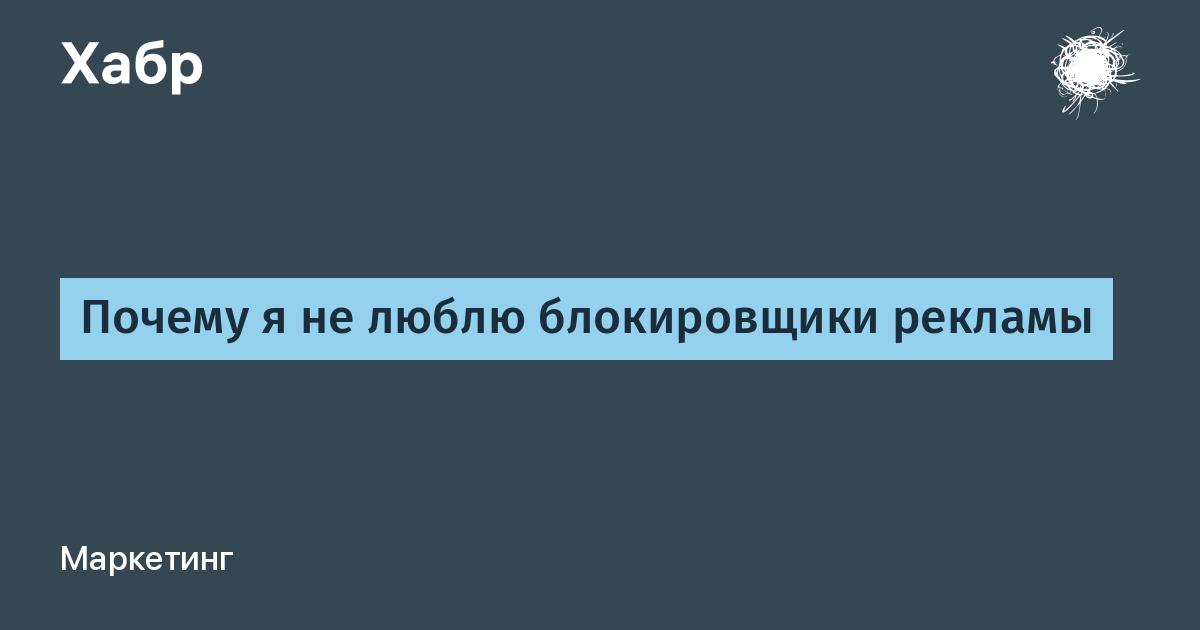 сколько занимает проверка рекламы в вк как проверить кредитную историю бесплатно по фамилии через интернет онлайн в россии