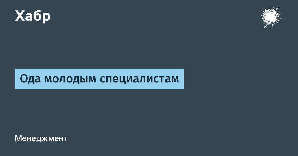 Алименты с неработающего отца в 2020 году москве