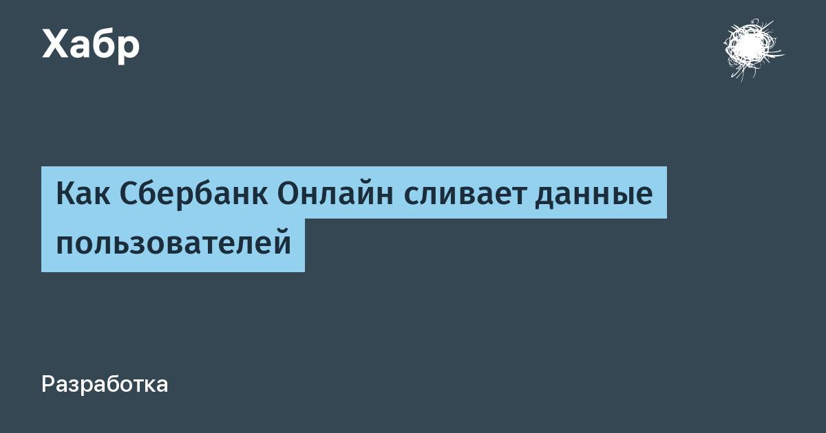 народный банк костанай кредиты