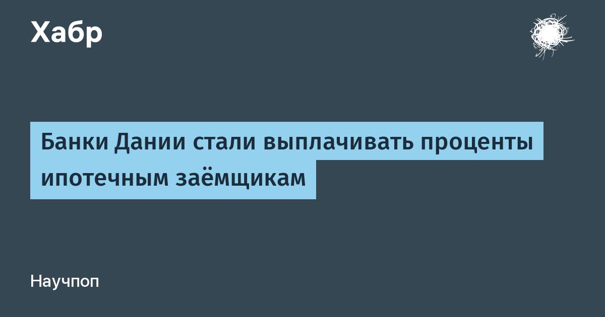 банки украины которые дают кредиты