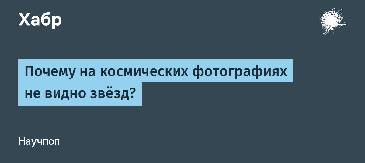 Фото российских звезд женского пола фоткаются, фоткают