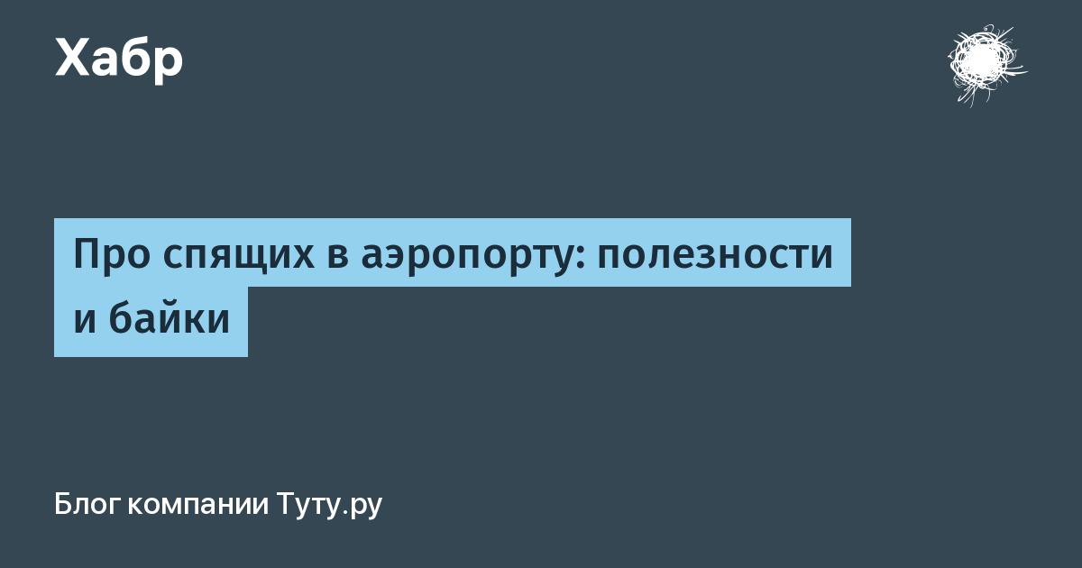Схема метро москвы 2020 крупным планом с аэропортами