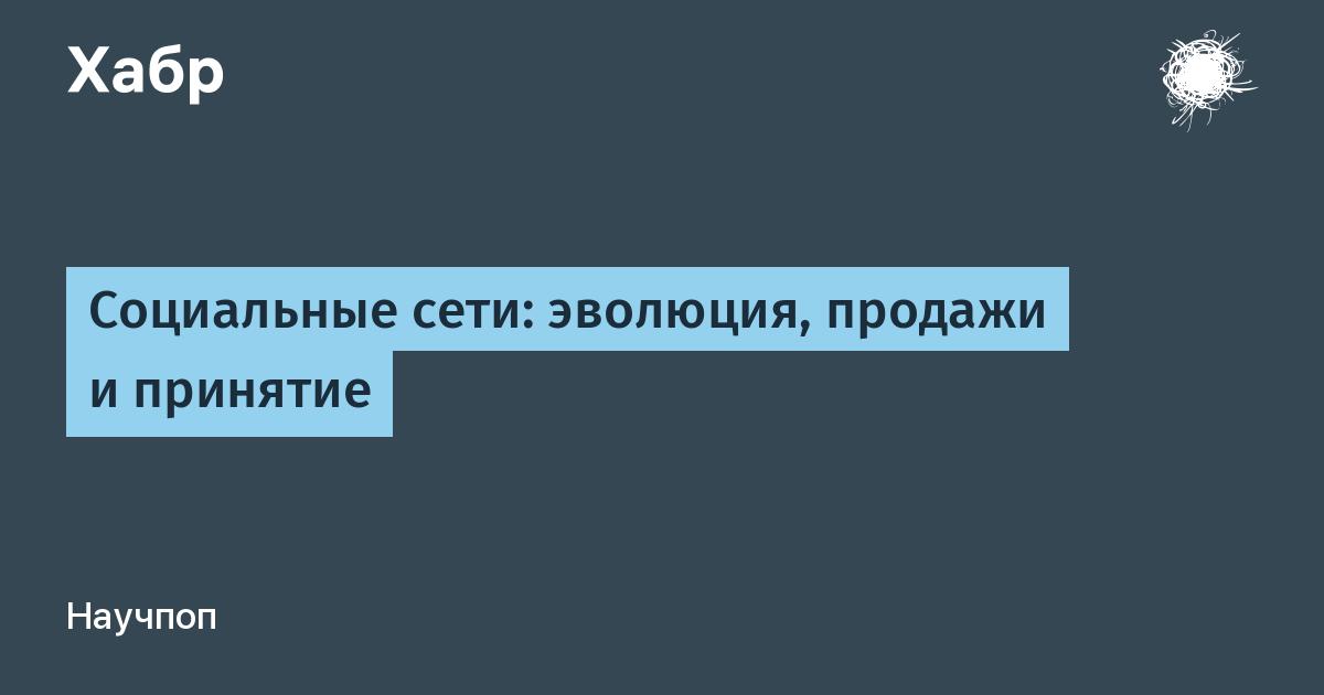 Какие еще есть социальные сети кроме вконтакте и одноклассники вконтакте юлия вертипрахова красноярск