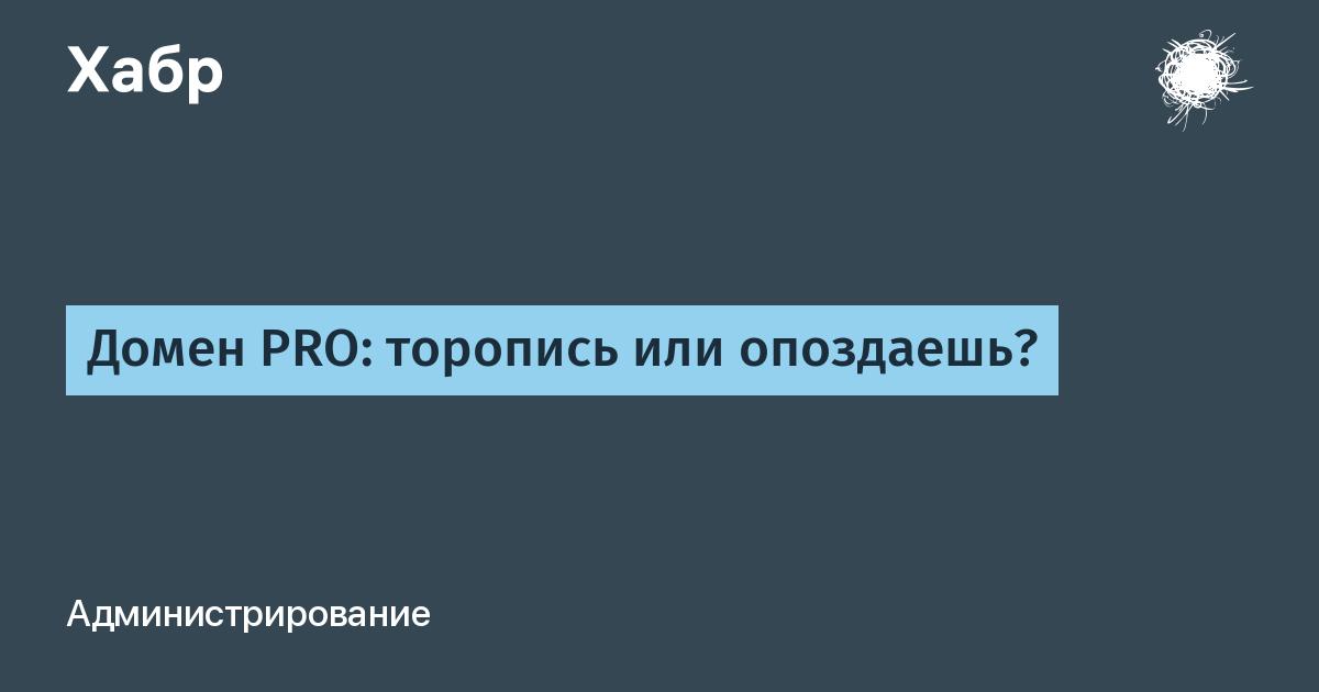 регистрация домена photo