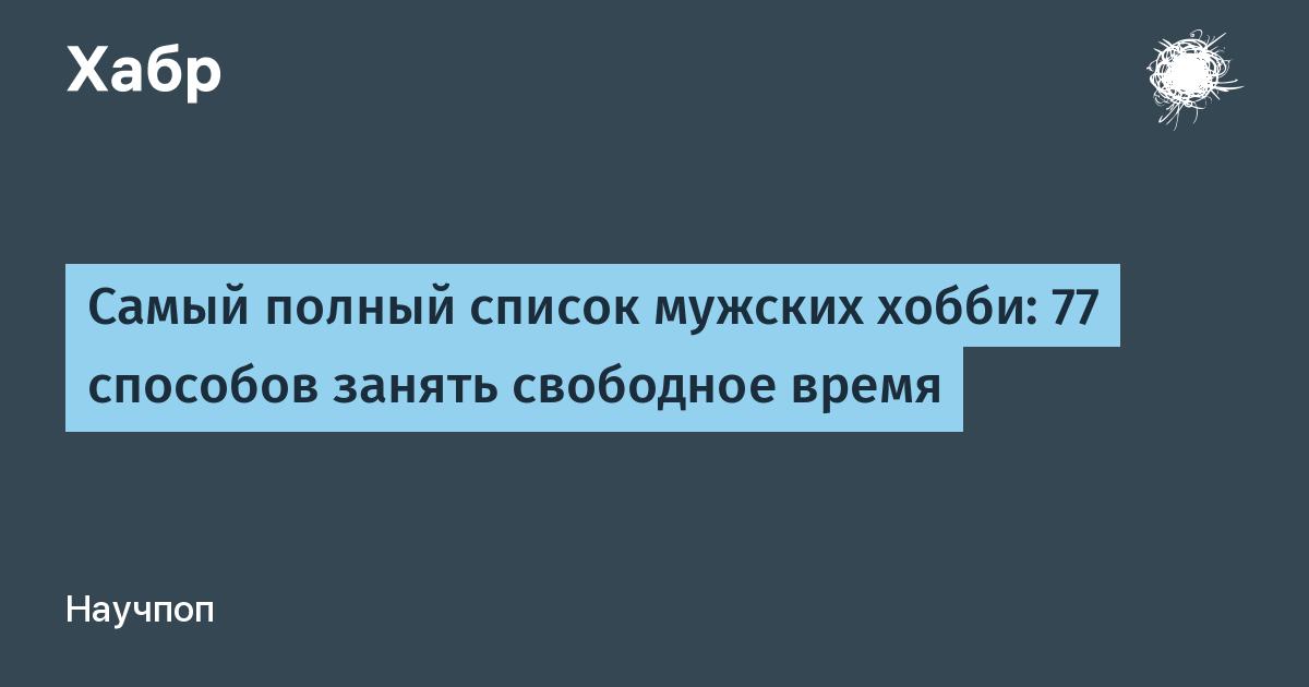 Россельхозбанк официальный сайт кредиты физическим лицам калькулятор 2020