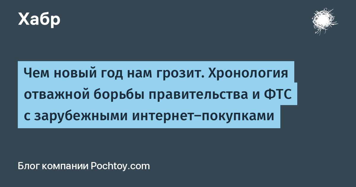 в июле 2020 года планируется взять кредит в размере s млн рублей на 3 года 17.5 банк хоум кредит дебетовая карта космос отзывы