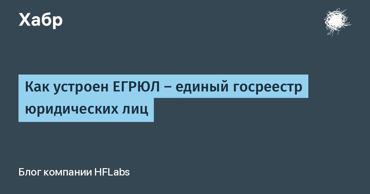 найти телефон компании по инн на сайте налоговой бесплатнооткрыть кредитную карту онлайн украина