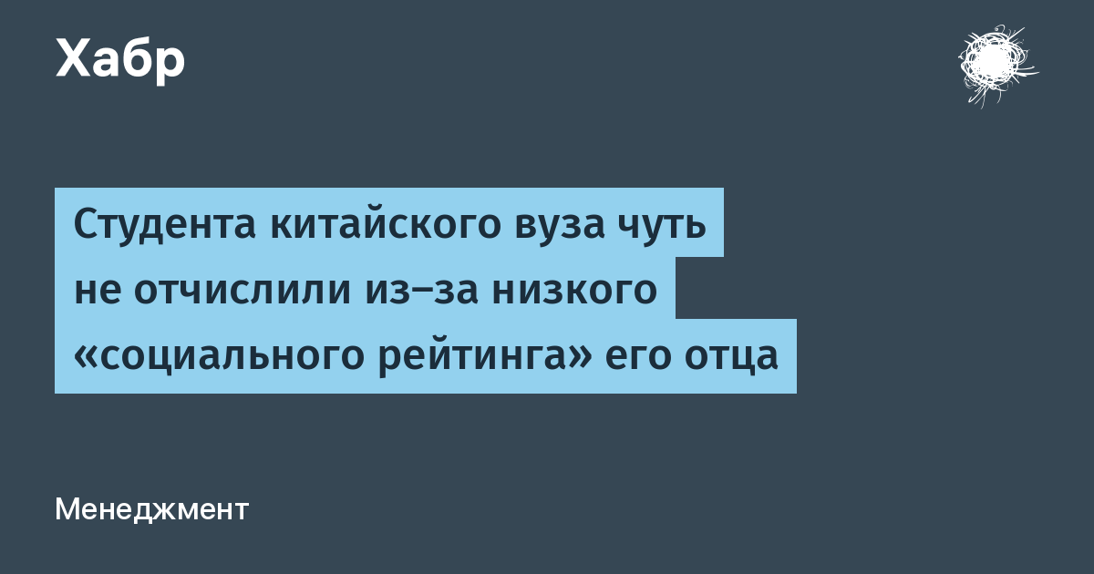 Кредит европа банк ру