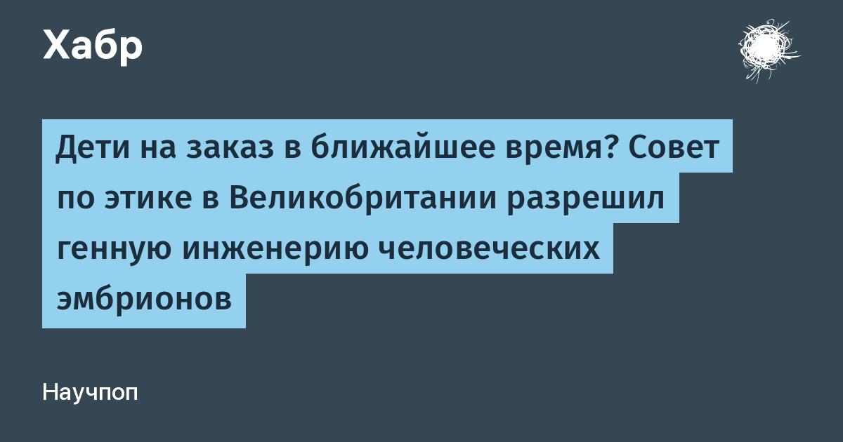 дядя ваня решил взять кредит 100 тыс рублей в банке на год под 13 годовых банк информатика карта курск подробная