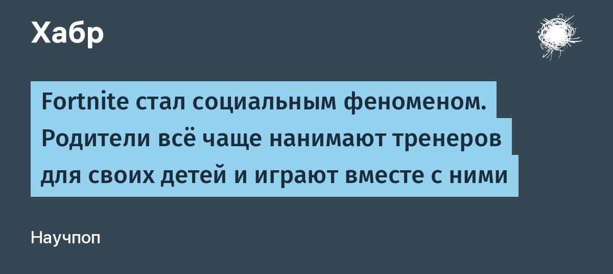 Чаплашкин фриланс как социальное явление фотостудия фриланса
