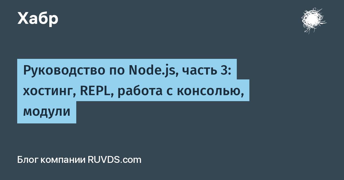 vps сервер от 10 рублей