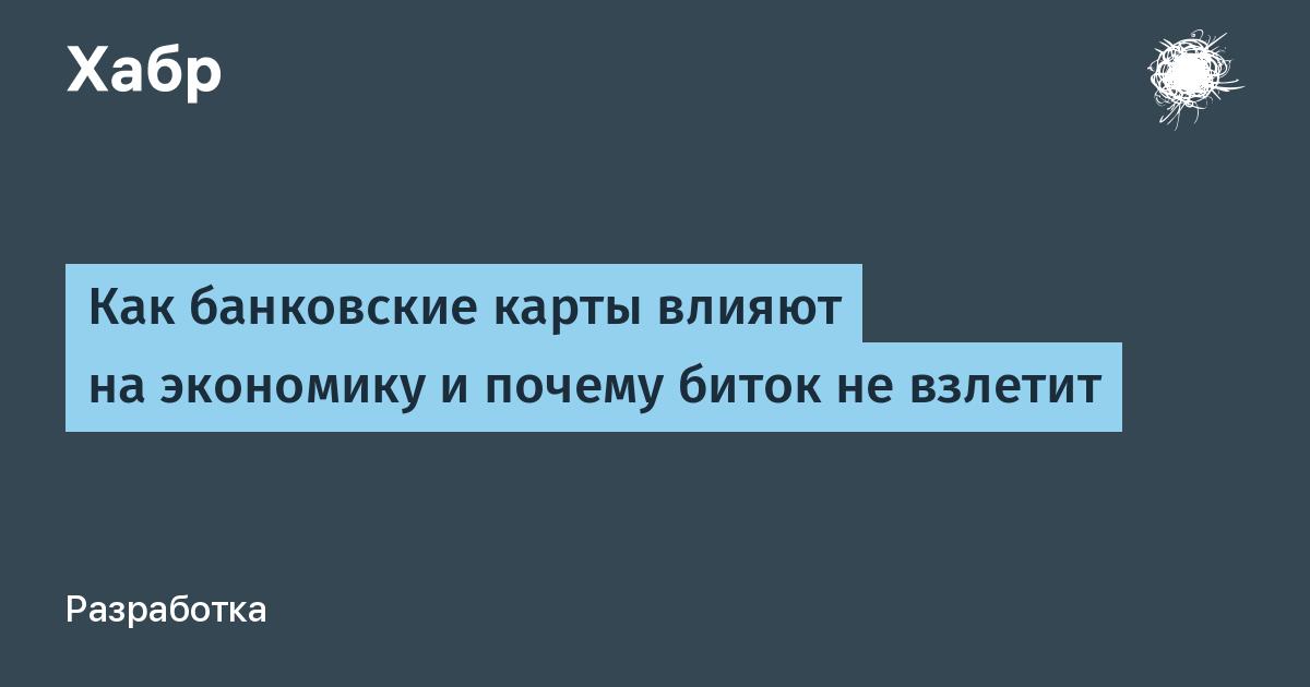 микрокредиты на длительный срок казахстан