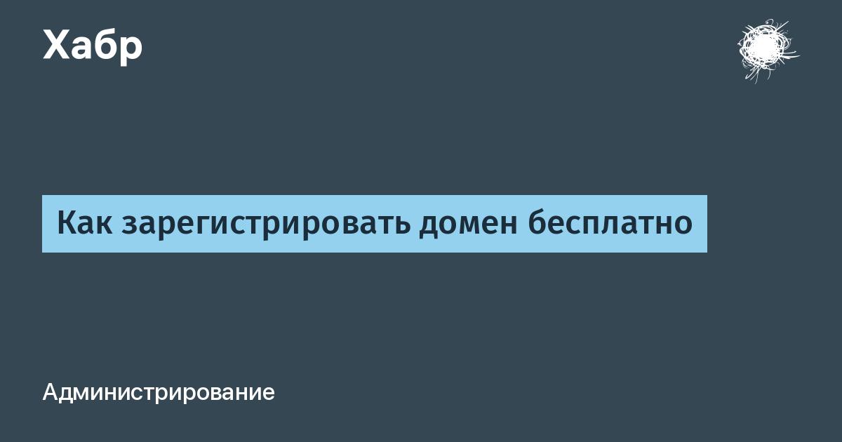 if ua регистрация домена