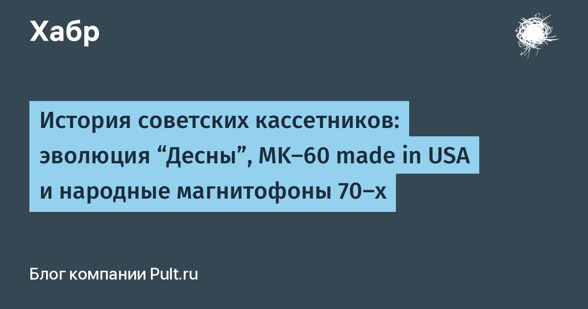 Кассетные деки 36 фото лучшие новые и магнитофоны-приставки времен СССР Рейтинг современных моделей