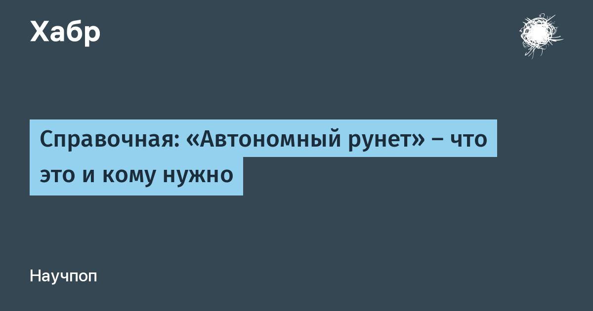 Кредитные карты с 18 лет без отказа skip-start.ru