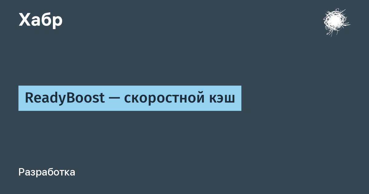Буст рейтинга ММР в ДОТА 2 от 150 руб
