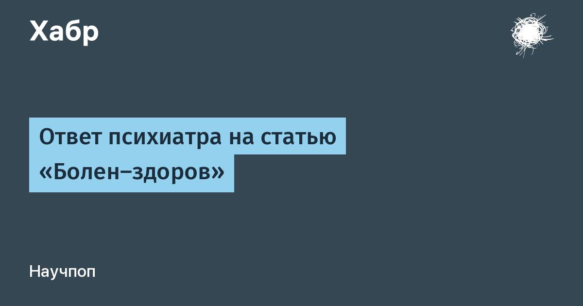 samok.net куда переехал вот это censored
