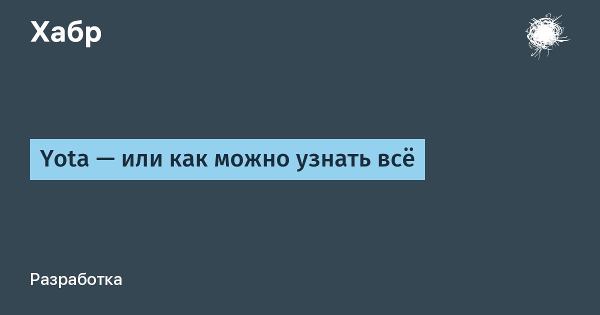 Как проверить на ком зарегистрирован номер сотового телефона казахстан
