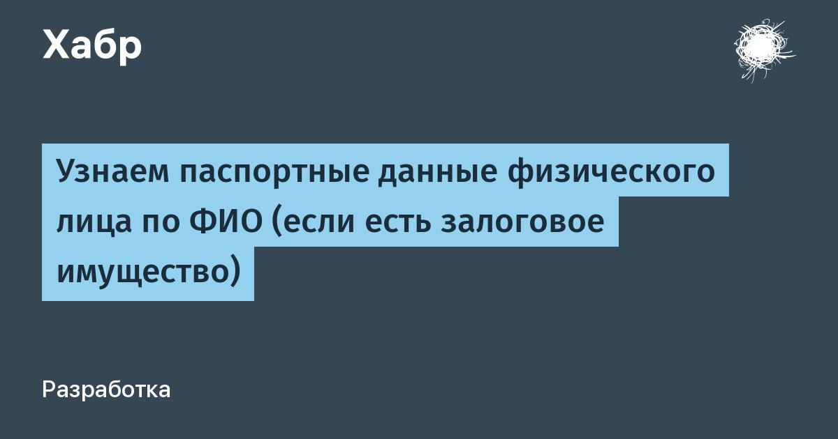 альфа банк заявка по телефону